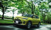 Toyota Vios Giá Xe Lăn Bánh, Khuyến Mãi, Trả Góp Ô tô Tháng mới 2021